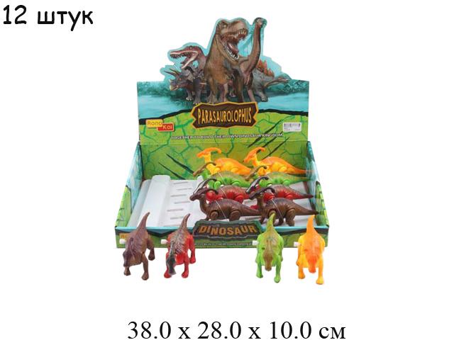 Динозавр заводной Parasaurolophus в диспл.