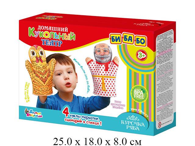 """Домашний кукольный театр. """"Курочка Ряба"""" (4 куклы-перчатки) """"Десятое королевство"""""""