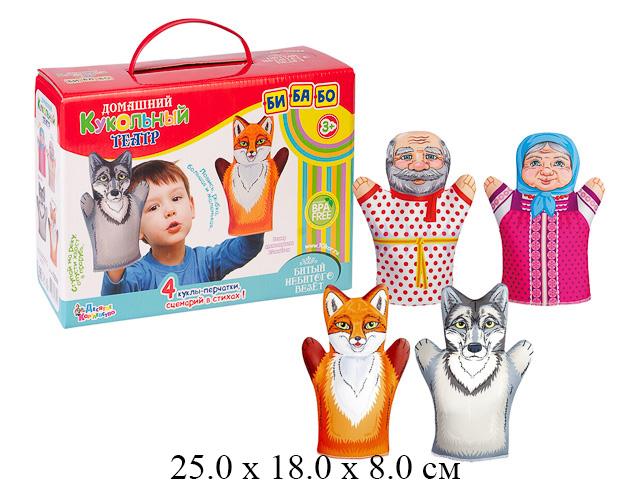 """Домашний кукольный театр. """"Битый небитого везет"""" (4 куклы-перчатки)  """"Десятое королевство"""""""