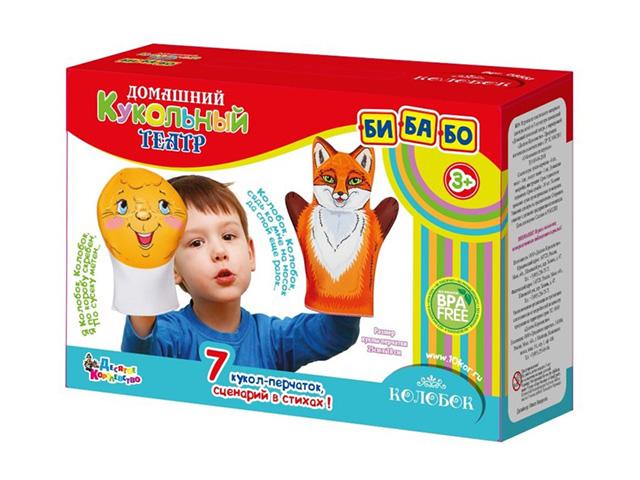 """Домашний кукольный театр. """"Колобок"""" (7 кукол-перчаток)  """"Десятое королевство"""""""