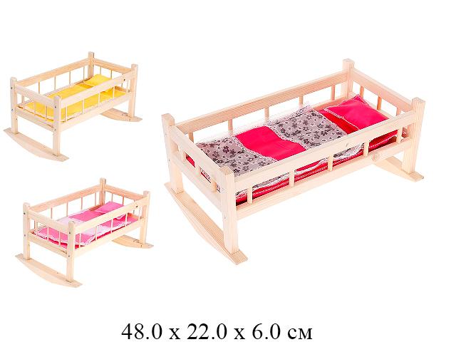 Кроватка - качалка для кукол деревян. (№9) в кор. (ИП Ясюкевич)
