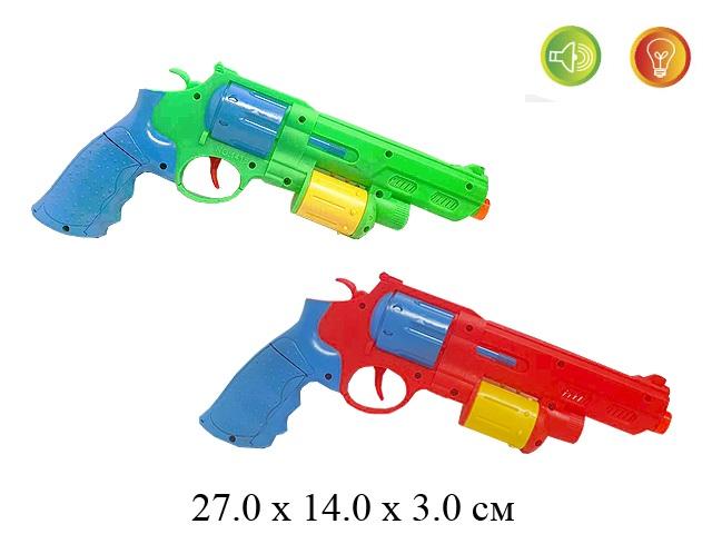 Пистолет (2 цвета) в пак.