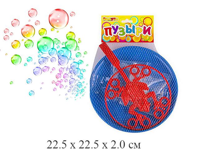 """Мыльные пузыри """"Радуга"""" - лягушка (тарелка, пускатель пузырей, мыл. раствор) в сетке """"Престиж"""""""