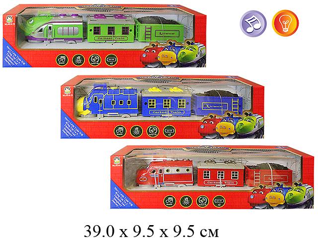 """*Ж/д """"118"""" (локомотив на бат. (свет, звук поезда), 2 вагона) (3 (вида) в кор."""