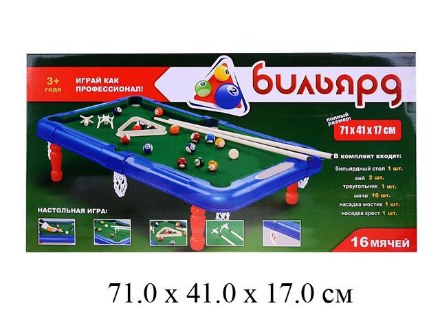 Бильярд настольный 71 х 41 х 17 см в кор. Play Smart