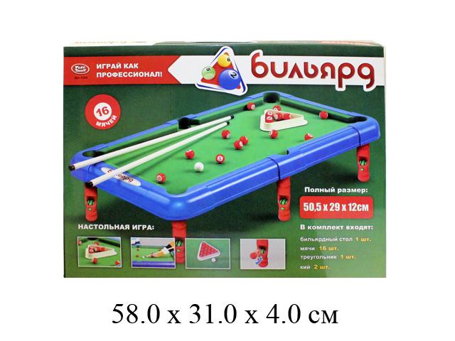 Бильярд настольный  50,5 х 29 х 12 см в кор. Play Smart