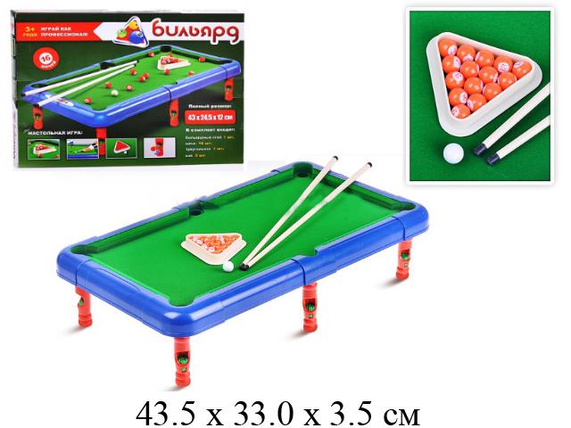 Бильярд настольный  43 х 24,5 х 12 см в кор. Play Smart