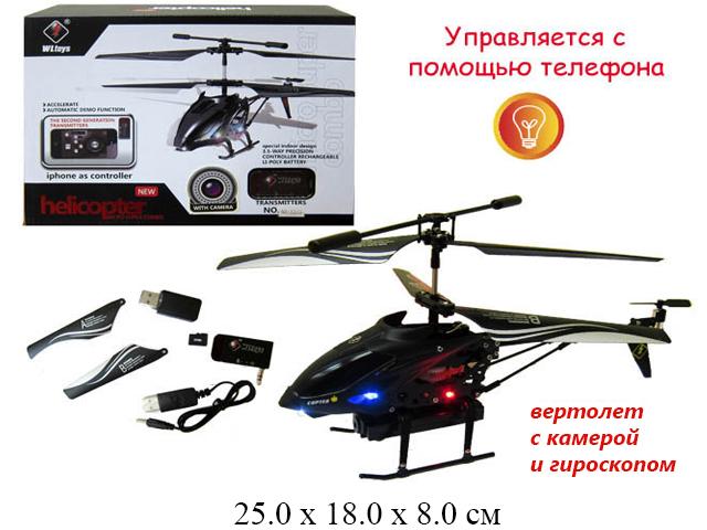 Р/у вертолет с гироскопом, с камерой (свет, з/у) в кор.