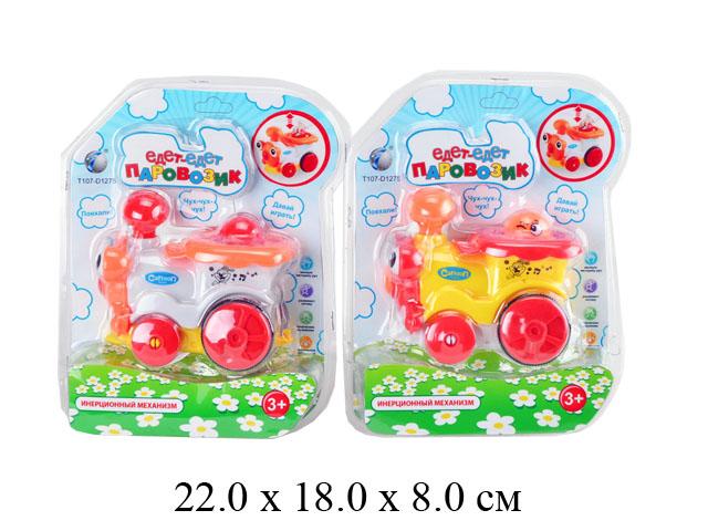 Игрушка в блист. паровоз фрикц. (2 цвета)  Tongde 2188