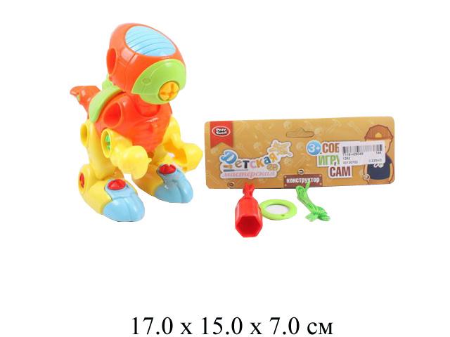 """Динозавр - конструктор с инструментом """"Собери игрушку сам"""" в пак. Play Smart"""