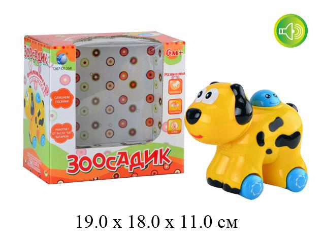 """Зоосадик"" - собака на бат. (песня)  в кор. 2 20625E"