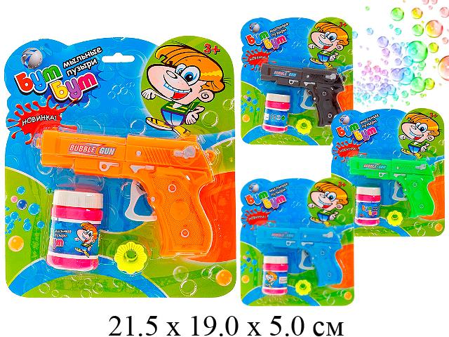 """**Пистолет с мыльными пузырями """"Бум Бум"""" (5 цветов) на карт. Tongde 6118"""