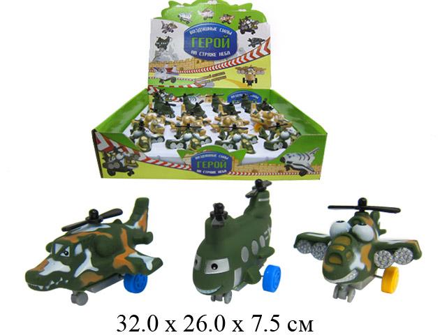 """Вертолет инерц. воен. """"Герой"""" в диспл. TY333 Tongde"""