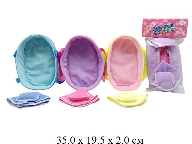 Переноска для пупса + подушка + одеяло (4 цвета) в пак.