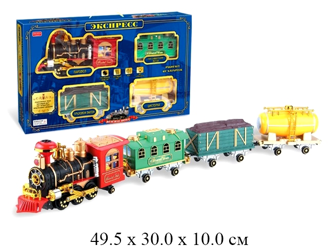"Ж/д  ""Экспресс"" (паровоз на бат. (свет, звук, дым) + 3 шт. вагона) в кор."