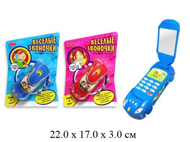 "Телефон моб. - машинка (свет, звук, картинка на зеркале) ""Веселые звоночки"" (3 цвета) на карт."