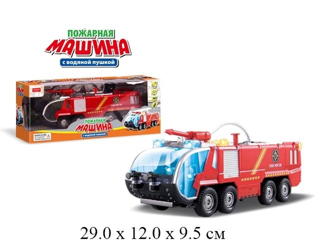 Машина пожарная с водяной пушкой (стрельба водой)в кор.