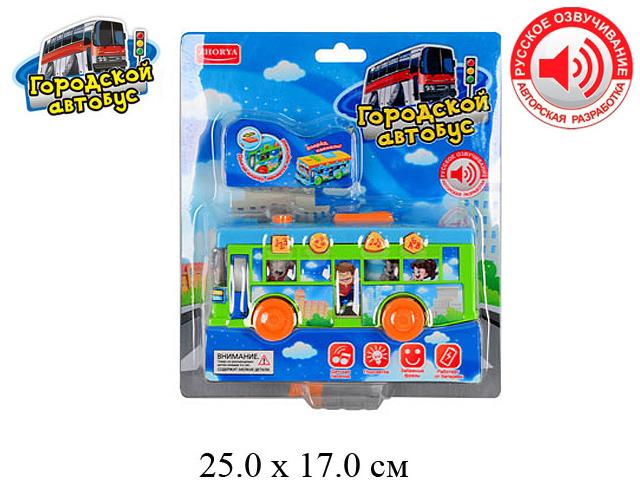 """Автобус на бат. (свет, звук, песня) """"Городской автобус"""" (2 цвета) в блист."""