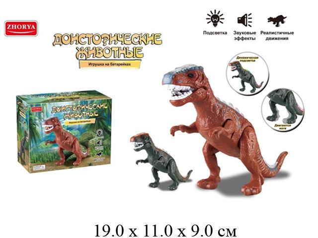 """Динозавр """"Доисторические животные"""" на бат. (свет, звук, двиг. хвост) в кор."""