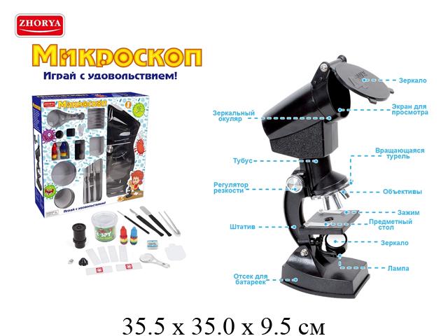 Микроскоп  на бат.+ лабораторный набор в кор.