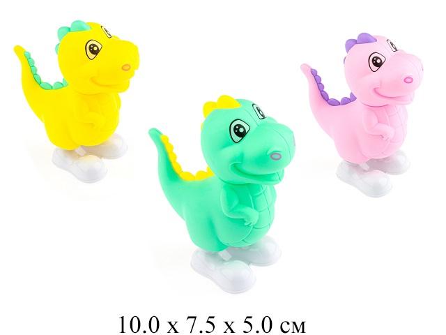 Игрушка для малышей  динозаврик заводн. в пак.3 цв.