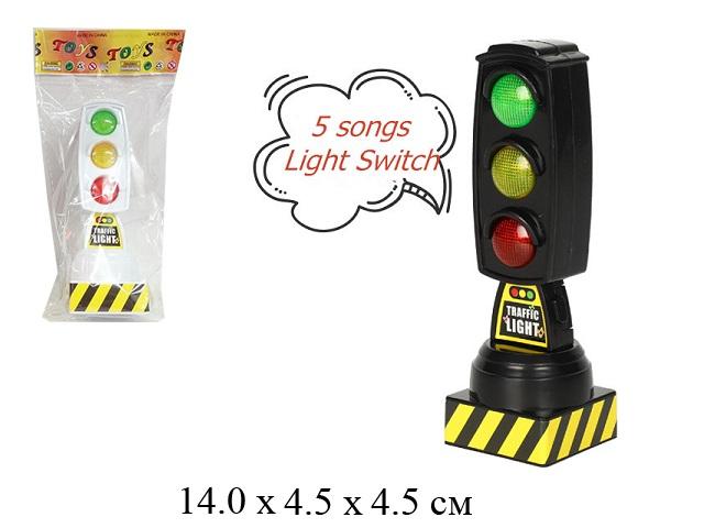 Дорожный знак- светофор на бат.свет,10 мелодий  в пакете.6636
