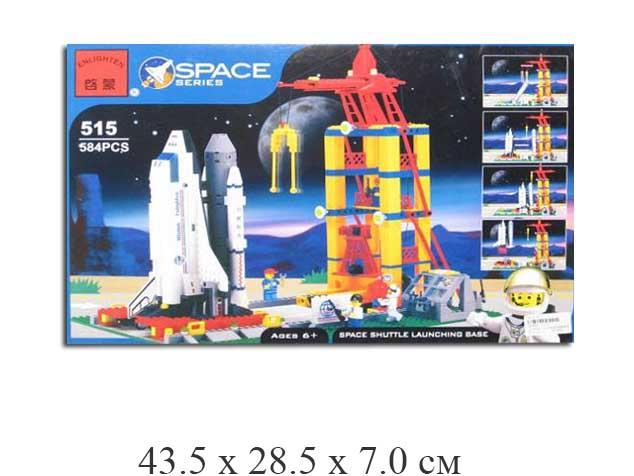 Конструктор - база запуска шатлов (584 дет) 515 Space Shuttle Launching Base в кор. Brick (Shifty)
