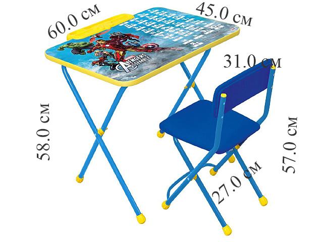 """Комплект """"Disney 2 Мстители""""  детский складной стол + стул мягк. моющ. в кор. """"Ника"""""""
