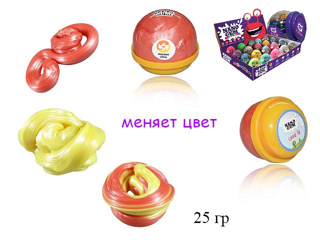 "Nano Gum (жвачка для рук) ""Love is"" 25 гр. в банке"
