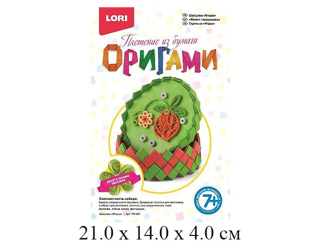 """Н/для творчества - оригами шкатулка """"Ягодка"""" в кор. """"Лори"""""""